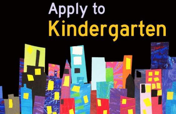Apply to Kindergarten!