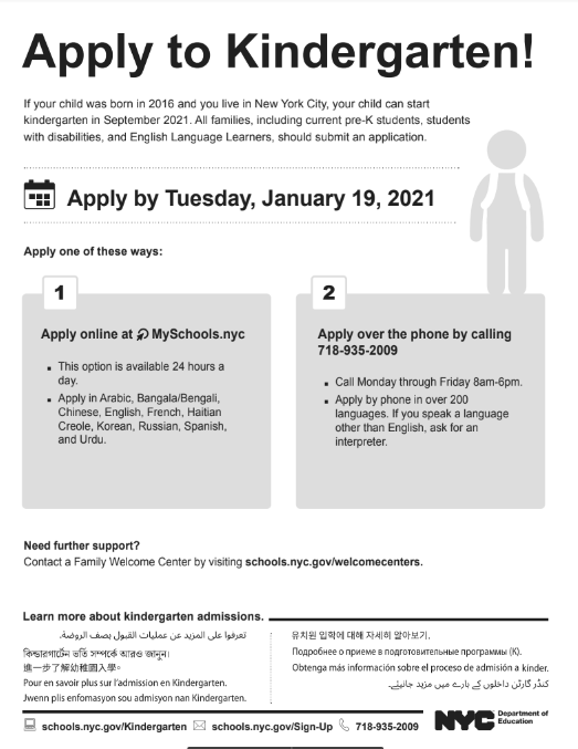HOW TO APPLY FOR  Apply to Kindergarten!